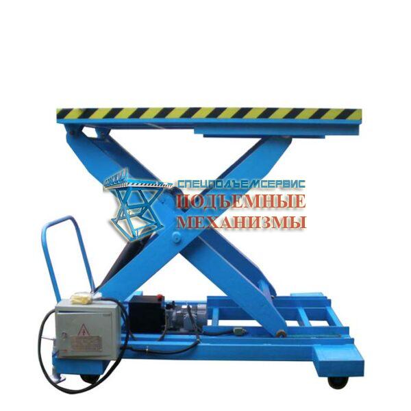 Передвижной (мобильный) подъемный стол