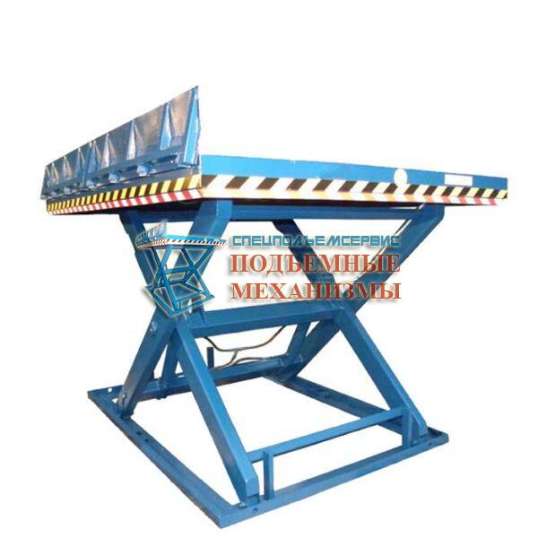 Подъемный стол с откидной аппарелью