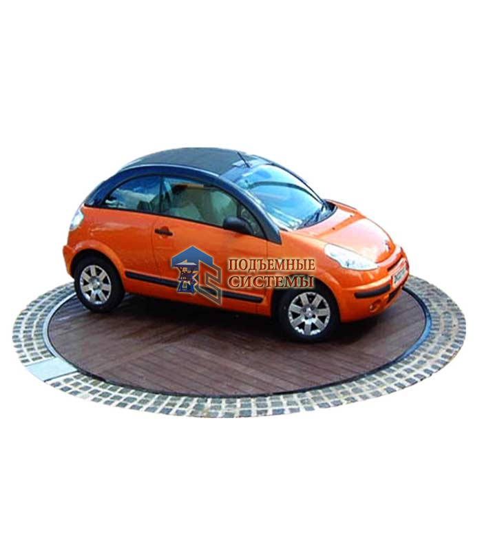 Поворотная платформа для автомобилей
