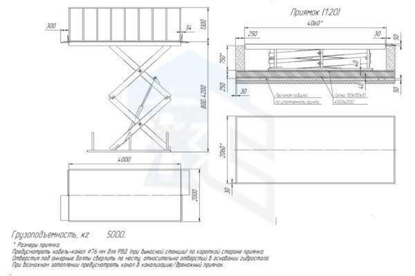 Схема подъемного стола для магазина г/п 5000 кг установка в приямок