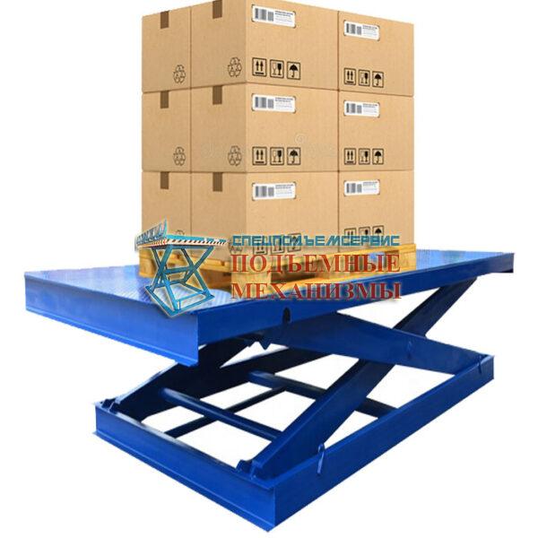 Подъемный стол для паллет г/п 1500 кг