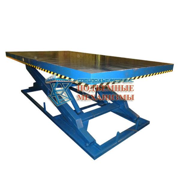 Стационарный Подъемный стол г/п 3000 кг, Н=1000 мм, 4000х1200 мм
