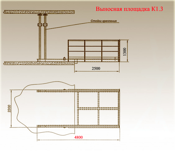 Схема выносной площадки К1.3
